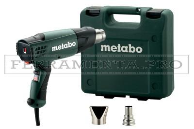 Metabo HE 20-600 Pistole termiche in Valigetta in plastica