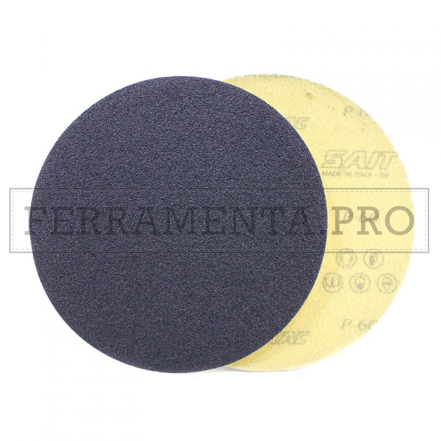 N.5 FOGLI CARTA ABRASIVA VARIE GRANE LEVIGARE ALLUMINIO PLASTICA STUCCO PITTURA