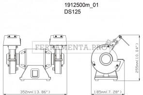 Metabo DS 125 Smerigliatrice doppia da banco
